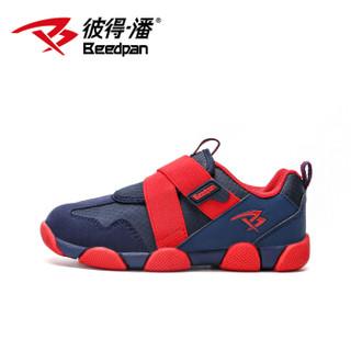 彼得潘童鞋 儿童运动鞋男童休闲鞋P8038 深蓝 32码