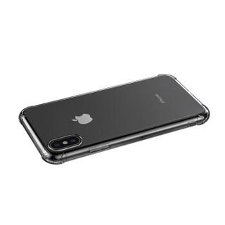 泰维斯(TGVI'S) 苹果X手机壳iPhoneX手机壳 软壳全包防摔简约时尚 轻润5.8英寸 透明色