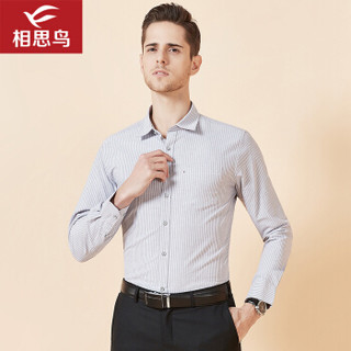 相思鸟 xiangsiniao 长袖衬衫男自营条纹方领全棉时尚休闲基础长衬修身版春季新品 S2灰色 170/88A(39)