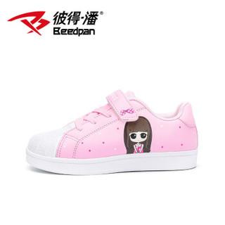 彼得潘童鞋 儿童运动鞋 女童公主鞋板鞋P8030 粉色 29码