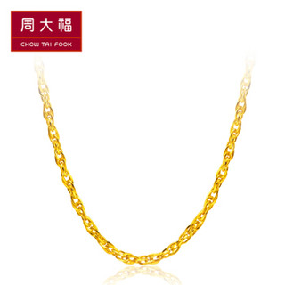 CHOW TAI FOOK 周大福 F173873 黄金项链 45cm 3.8g