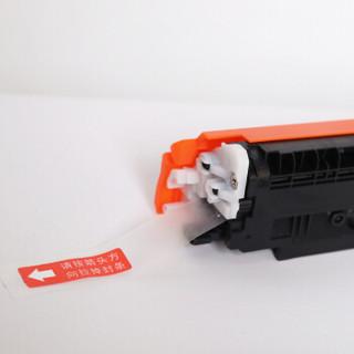 齐心(COMIX)CX-CE310/CF350黑色墨粉盒 (适用惠普HP M176n硒鼓/HP130A/MFP M176/M176FN/M177/M177FW)
