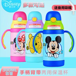 Disney 迪士尼 GX-5948 304不锈钢保温杯 300ml 绿色维尼