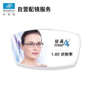 ESSILOR 依视路 自营配镜服务1.6非球钻晶A4膜近视树脂光学眼镜片 1片(国内订)近视925度 散光100度