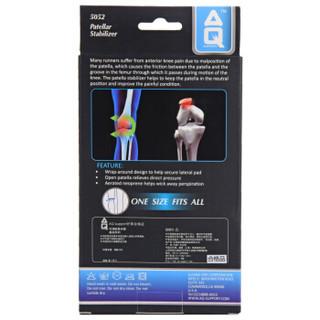 AQ护膝 男女篮球登山羽毛球深蹲运动健身膝盖髌骨稳定护具 AQ5052F专业型
