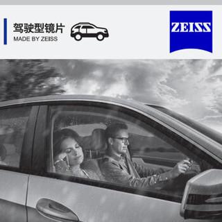 ZEISS 蔡司 自营配镜服务驾驶型1.74钻立方极光膜(DD)近视树脂光学镜片 1片装(国外订)近视725度 散光150度