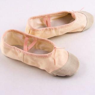 驰动 成人幼儿童舞蹈鞋软底练功鞋女童猫爪鞋跳舞鞋帆布瑜伽鞋芭蕾舞鞋 肉色39码