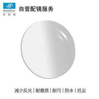 ESSILOR 依视路 自营配镜服务1.67非球全视线变灰钻晶A3近视树脂光学眼镜片 1片装(现片)近视225度 散光75度