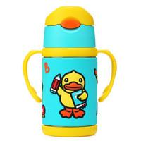 B.Duck FU-17-6289 不锈钢保温杯 300ml 绿色