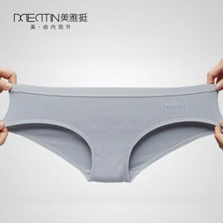 美·雅·挺 4条装 内裤女棉裆蕾丝少女士中低腰无痕三角底裤 mm021 浅肤+黑色+浅蓝+淡粉 XL