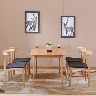 中伟木餐桌椅现代小户型橡胶木餐椅组合北欧长方形简约一桌四椅原木色1300*800*750mm扁腿桌