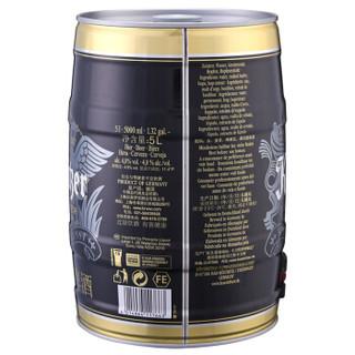 卡力特(Kostritzer)黑啤啤酒5L*1桶 德国原装进口