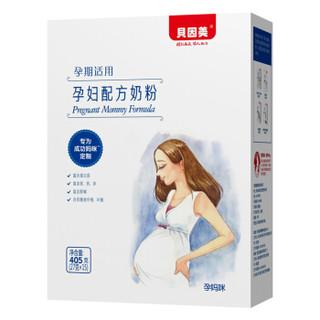 BEINGMATE 贝因美 孕妇配方奶粉 孕期适用 405g
