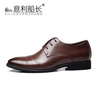 意利船长 男士正装商务休闲低帮简约系带尖头皮鞋 1212