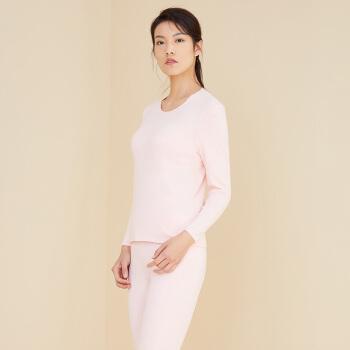 YOUR SUN 宜而爽 女士纯色纯棉圆领长袖保暖内衣套装
