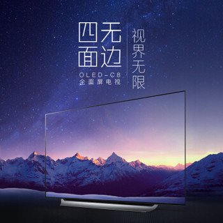LG OLED65C8PCA 65英寸OLED超薄机身 超高清4K杜比全景声主动式HDR 智能平板电视机(银色)