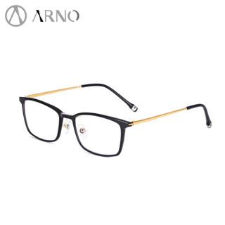 ARNO防蓝光老花镜男 远近两用智能自动变焦渐进多焦点老光眼镜A1006 250度 亮黑色
