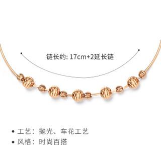 赛菲尔 18k金手链女款 玫瑰金蛇骨镭射珠彩金链子 可调节 约16-17cm+2cm