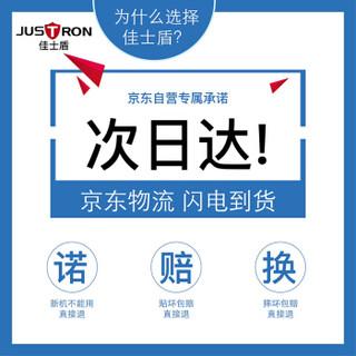 佳士盾(justron)真6D冷雕曲面iphone xs钢化膜苹果iphone x全屏手机膜5.8英寸保护膜高清无白边不透光贴膜