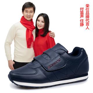 RONGSHI 荣仕 中老年人情侣款爸爸妈妈休闲运动防滑散步皮面防水健步鞋 A1828 深蓝色 (男款) 40