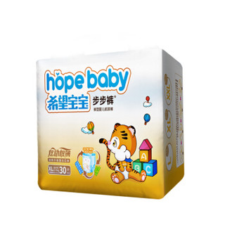 Hopebaby 希望宝宝 拉拉裤 XL90片