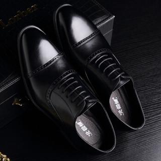 北极绒(Bejirog)商务男士休闲潮流牛皮低帮系带正装皮鞋9123 黑色 39