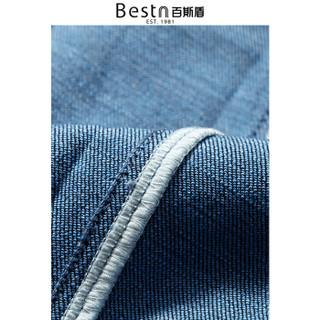 百斯盾牛仔裤男 2018秋季新款青年商务休闲弹力舒适直筒男裤YD3H0208010深蓝31