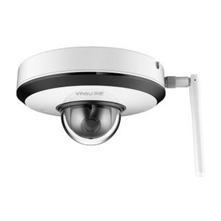 大华乐橙无线旋转变焦监控器TS1-ZW 1080P 防水拾音家用摄像头 20米红外夜视手机远程控制 24H监控变焦摄像机