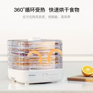网易严选 网易智造 干果机食品风干机烘干机 家用小型水果蔬菜肉类脱水机干燥机 5层大容量
