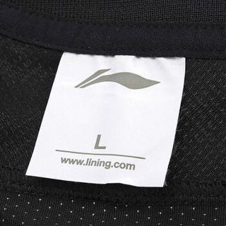 LI-NING 李宁 羽毛球系列   羽毛球服亚运会南京世锦赛球迷版比赛上衣速干透气 男款  AAYN261-2  标准黑  M码