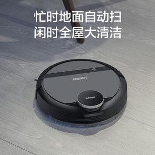 科沃斯 Ecovacs 扫地机器人无线吸尘器全自动家用智能扫拖一体地宝DE53-3D