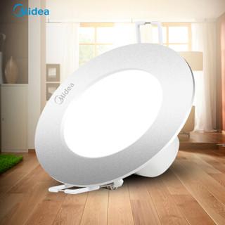 美的 Midea LED筒灯客厅天花灯嵌入式 3瓦PC亮银5700K白光一体开孔7.5-8.5厘米