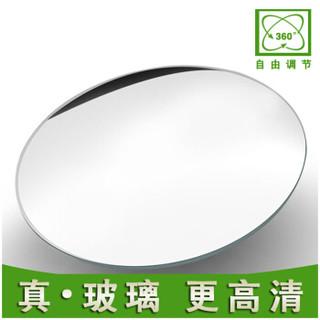 车动力 汽车后视镜小圆镜倒车镜360度可调节广角镜反光镜去盲点辅助镜 汽车用品 圆形5.1cm 高清白镜