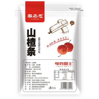 秦之恋 蜜饯果干 休闲零食 果脯蜜饯 山楂条 山楂干 山楂片 500g/袋