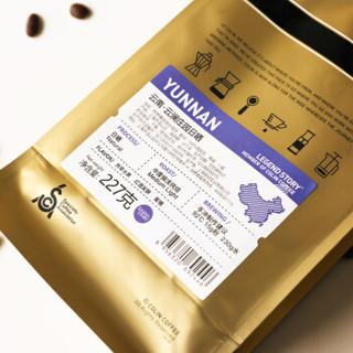 柯林(Colin)臻选精品咖啡 云南云澜庄园日晒 咖啡豆 227g