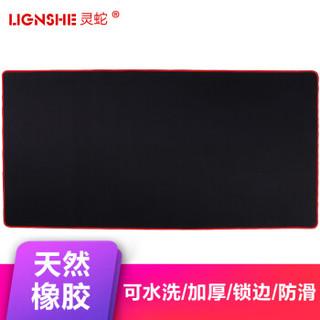 灵蛇 游戏鼠标垫 超大电脑桌垫  加厚办公桌键盘垫 (长1米)精密包边 防滑 可水洗P30黑色