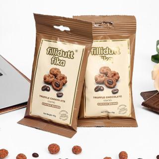 fika 菲丽嘟 松露形烘焙咖啡豆夹心巧克力 45g 袋装