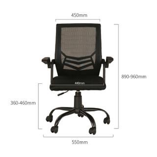 中伟电脑椅职员办公转椅现代简约网布椅家用懒人升降转椅-黑框黑色