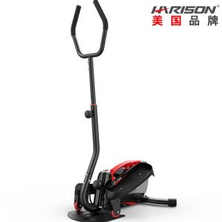 美国HARISON 汉臣智能迷你椭圆机 家用静音踏步机 扶手脚踏 减肥运动健身器材 HR-305