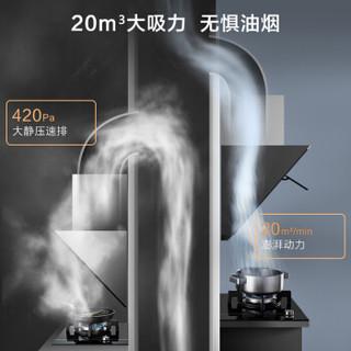 美的(Midea)油烟机 侧吸式 自动开合拢烟  800mm小巧机身 直驱速排 20立方大风量 CXW-280-J53