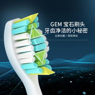 力博得(Lebond)声波电动牙刷牙刷头宝石刷头自营白色4支装(本品牌成人款电动牙刷通用)