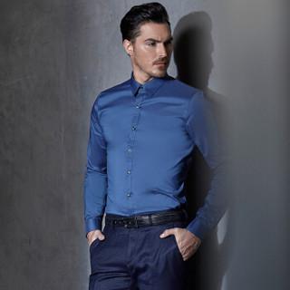 Brloote/巴鲁特 长袖衬衫男棉弹修身商务休闲秋季男士正装衬衣 蓝色 185/104A