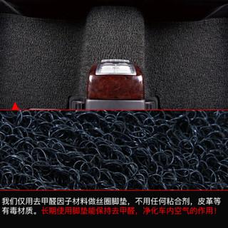 3M 除甲醛功能系列丝圈大包围汽车脚垫八代九代雅阁缤智歌诗图脚垫汽车内饰 魅力黑