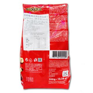 德国进口 杰伯瑞 QUICKBURY 什锦威化饼干 300g早餐下午茶休闲零食
