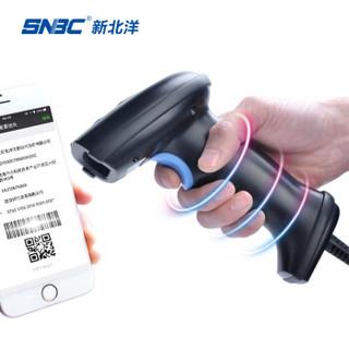 新北洋(SNBC)BSC-C26一二维码扫描枪扫码枪条码枪(支持手机微信支付扫码+商品条码)usb有线即插即用