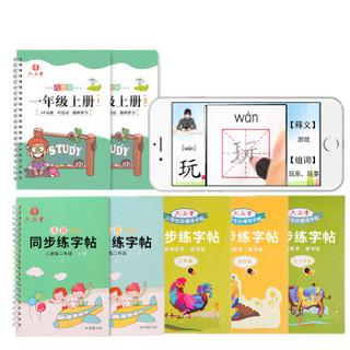 六品堂 1-6年级儿童人教版教材同步练字贴写字本笔画笔顺拼音汉字 三-六年级同步字帖3本