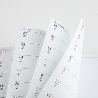 日本仲林(Nakabayashi)2019年手账本A5日程本效率手册月计划周计划笔记本子 湖蓝