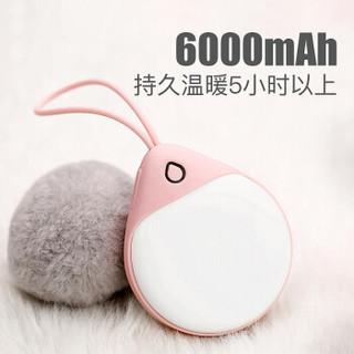 邦克仕(Benks)暖手充电宝 移动电源/迷你防爆充电宝暖宝宝 迷你小巧便携 粉色