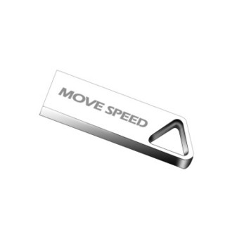 移速(MOVE SPEED)16GB U盘 USB2.0 铁三角系列 银色 防水便携轻巧 金属迷你车载电脑两用优盘