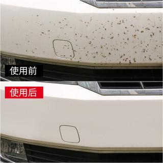 固特威除胶剂去胶剂汽车清洗剂虫胶树粘去除剂车漆去污剂不干胶清除剂沥青柏油清洁剂家用KB-6512